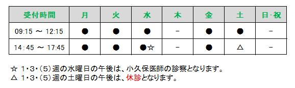 C025F71C-7464-4923-B486-661497E1B13A